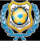 El Ismaily